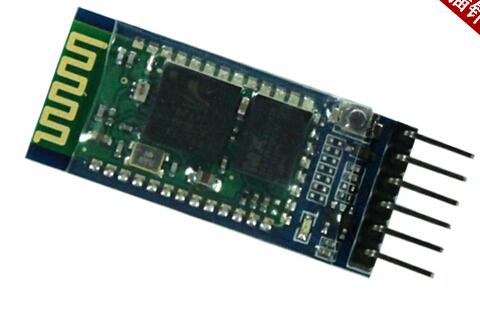 HC-05 master-slave wireless Bluetooth